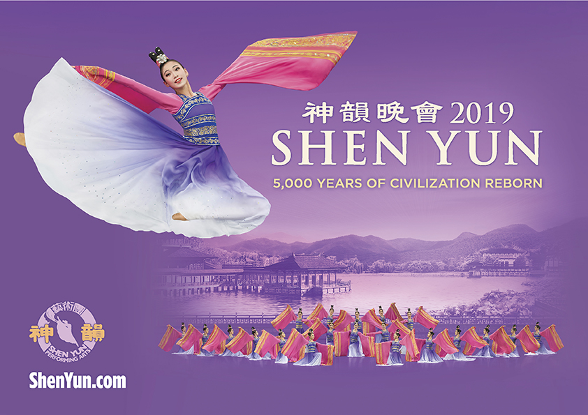 Shen Yun 2019 World Tour.jpg
